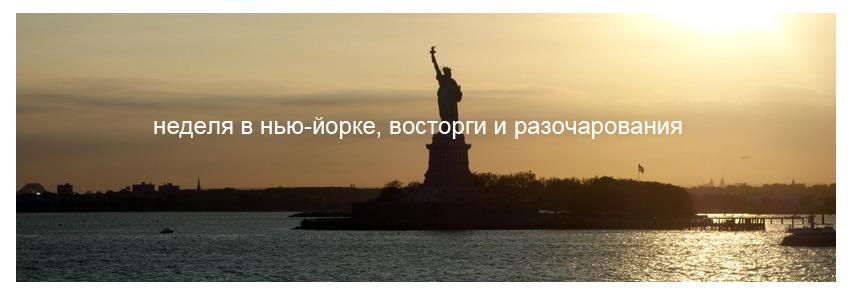 svoboda-text